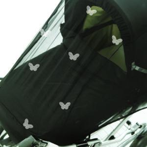 insektsnett sommerfugl fra tinkafu